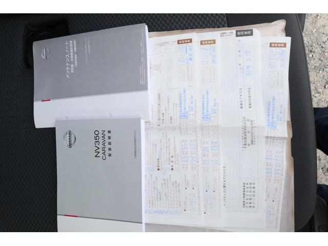 ロングDX WAC ナビETC 法人1オーナ記録簿Tチェーン(8枚目)