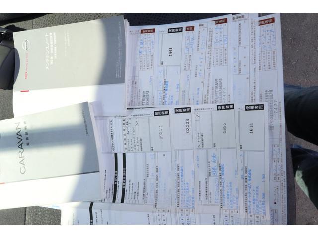 ロング V-LTD 後席窓シートベルト 1オ-ナ記録簿11枚(8枚目)