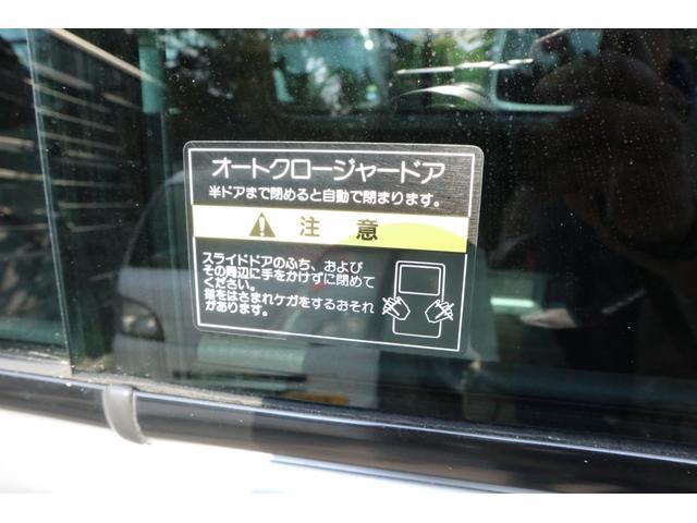 ロング V-LTD 後席窓シートベルト 1オ-ナ記録簿11枚(19枚目)