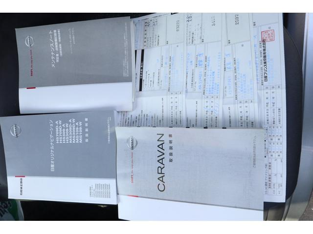 ロングDX フルセグナビETC 電格ミラー 1オーナ記録簿T(8枚目)