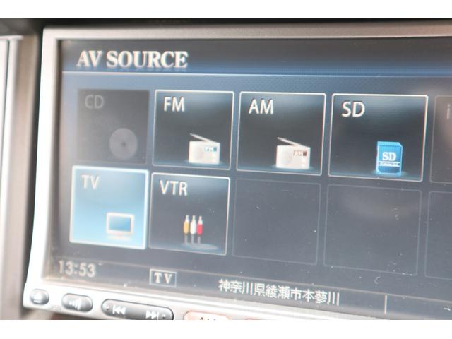 ロングDX V-LTD II ナビETC後席窓ベルト Tチェ(13枚目)