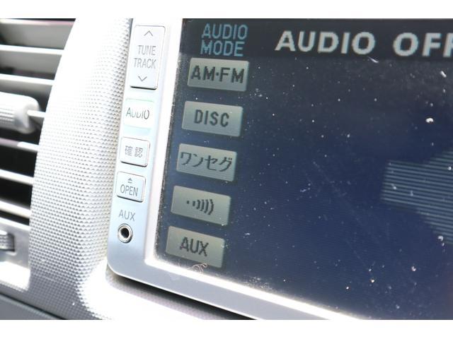 「トヨタ」「ハイエースバン」「その他」「神奈川県」の中古車13