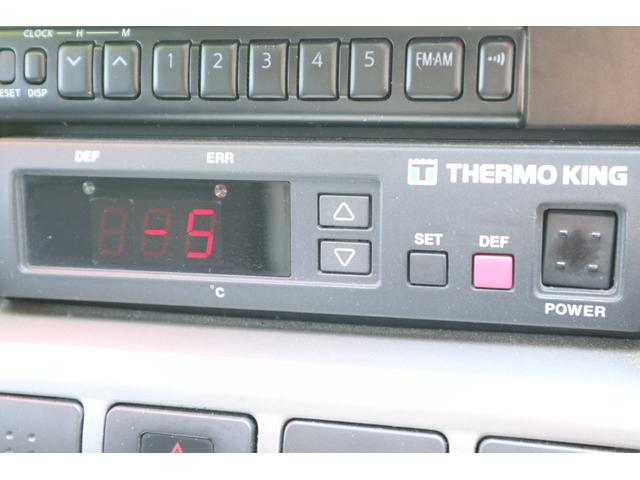 ロングDX -5℃中温冷蔵冷凍車 法人1オーナ記録簿Tチェ-(12枚目)