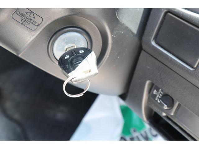 ロングDX -5℃中温冷蔵冷凍車 法人1オーナ記録簿Tチェ-(14枚目)
