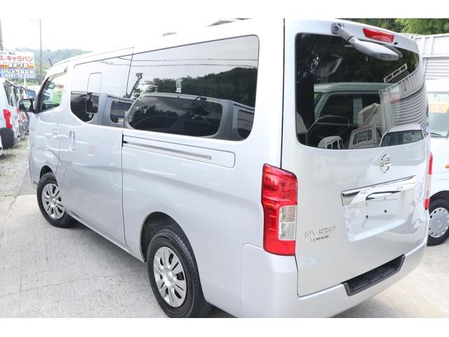 「日産」「NV350キャラバンバン」「その他」「神奈川県」の中古車2