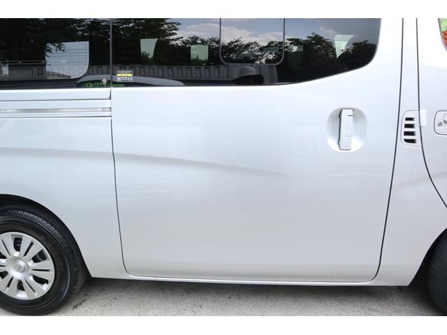 「日産」「NV350キャラバンバン」「その他」「神奈川県」の中古車25