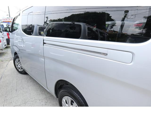 「日産」「NV350キャラバンバン」「その他」「神奈川県」の中古車29