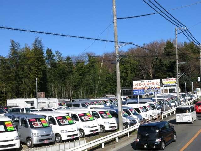 「日産」「NV350キャラバンバン」「その他」「神奈川県」の中古車37