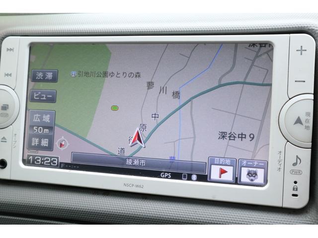 「トヨタ」「ハイエース」「その他」「神奈川県」の中古車13