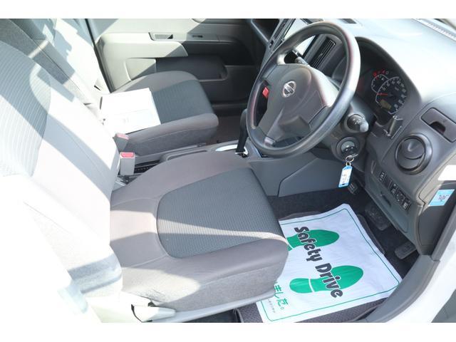 「日産」「AD-MAXバン」「ステーションワゴン」「神奈川県」の中古車10