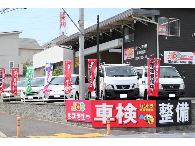 GooPit掲載しております!オイル交換等のメンテ・車検・タイヤ交換等もお任せ下さい。【バントラ研究所 車検整備部】関東運輸局の認証工場(2-3075号)です。展示場 (車両販売部)から1.8Kmです