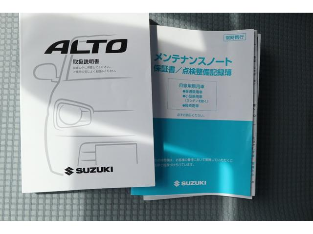 L CVT 禁煙 ナビキーレスPW シートヒータ 法人1オ-ナ記録簿(7枚目)