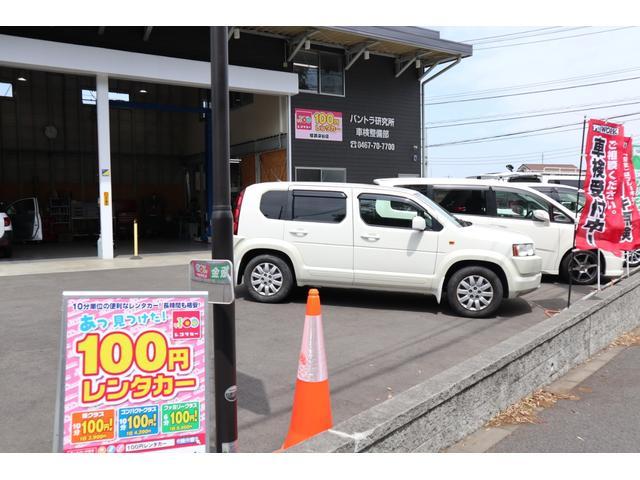 ロングDX EX ナビBカメラ キーレスPW 法人1オ-ナTチェーン(33枚目)