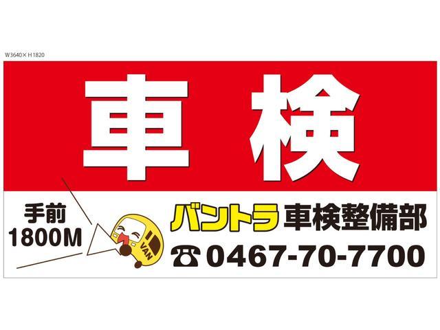 ロングDX EX ナビBカメラ キーレスPW 法人1オ-ナTチェーン(35枚目)