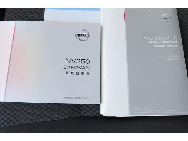 ロングDXターボ 冷蔵冷凍-5℃ ナビBカメラ 法人1オ-ナ記録簿 Tチェーン(9枚目)
