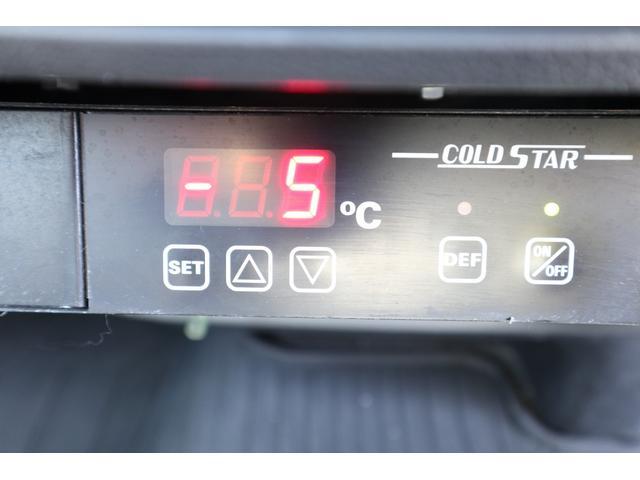 ロングDXターボ 冷蔵冷凍-5℃ ナビBカメラ 法人1オ-ナ記録簿 Tチェーン(10枚目)