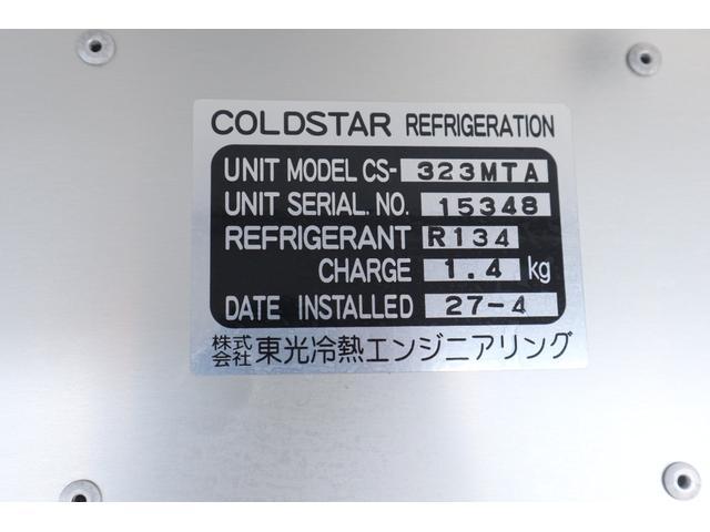 ロングDXターボ 冷蔵冷凍-5℃ ナビBカメラ 法人1オ-ナ記録簿 Tチェーン(11枚目)