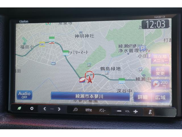 ロングDXターボ 冷蔵冷凍-5℃ ナビBカメラ 法人1オ-ナ記録簿 Tチェーン(16枚目)