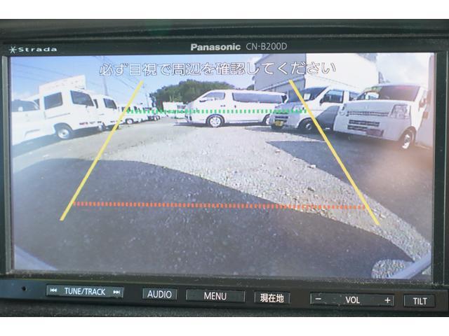 DX GLエマージェンシーブレーキパッケージ 2速発進 ナビBカメラETCキーレス 電格ミラー 法人1オーナ記録簿(15枚目)