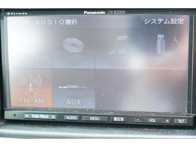 DX GLエマージェンシーブレーキパッケージ 2速発進 ナビBカメラETCキーレスPW 電格ミラー 法人1オーナ記録簿(14枚目)