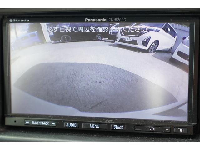 DX GLエマージェンシーブレーキパッケージ 2速発進 ナビBカメラETCキーレスPW 電格ミラー 法人1オーナ記録簿(15枚目)