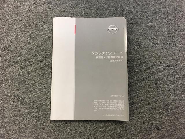 250RS V 記録簿 キーレス HID ETC MTモード(20枚目)