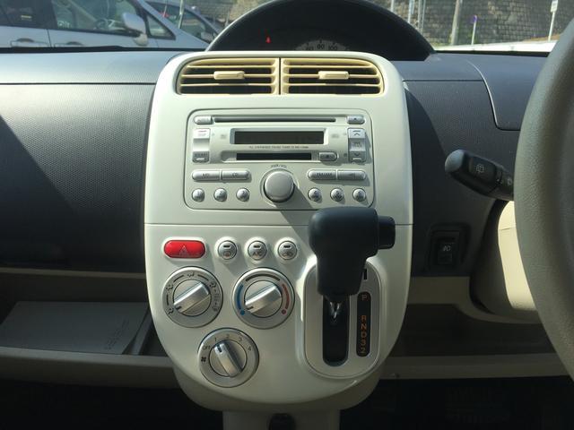 オーディオ周りもご確認ください!!お車によって作りは様々・・・運転席に座っていただき実際に操作してみてください!!