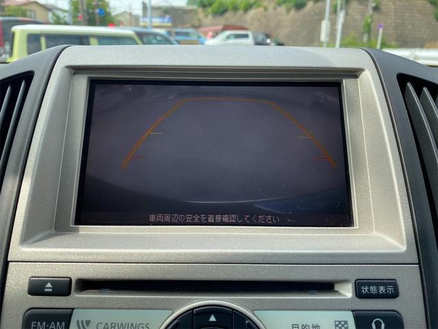 20RS パワースライドドア Wサンルーフ 純正アルミ ナビ S・Bカメラ ETC(20枚目)