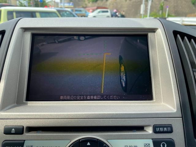 20RS パワースライドドア Wサンルーフ 純正アルミ ナビ S・Bカメラ ETC(25枚目)