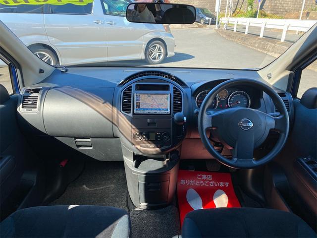 コックピット周りはお車によって様々な違いがございます。ナビの場所 メーターの場所。実際に運転席に座ってみて下さい。