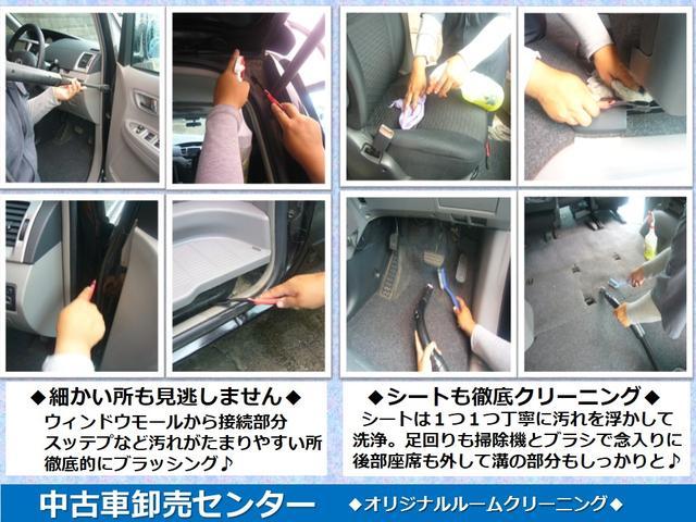 お車の状態に自信があります!一台一台丁寧にお車を仕上げて行きます。