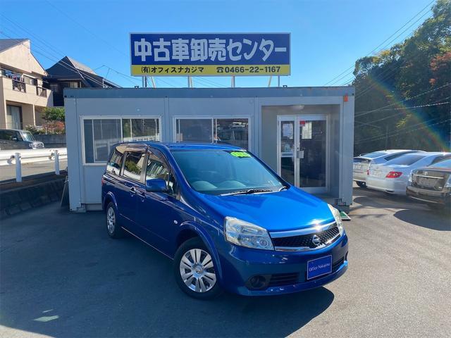 程度良好車多数展示中!!軽自動車からミニバンまでお気軽にお問い合わせください!http://officenakajima.net/当店ホームページも合わせてご覧ください!