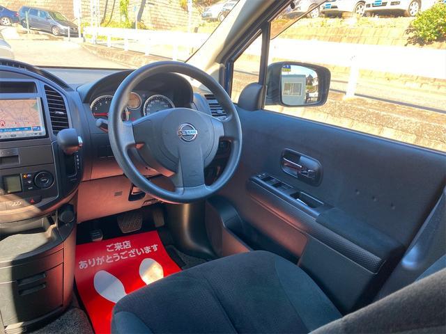 お車に付いてのご質問はなんでもお気軽に経験豊富なスタッフへご質問ください!