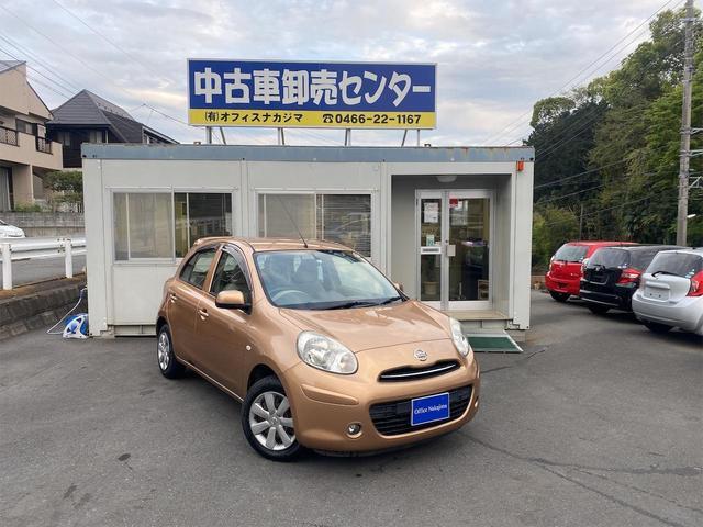「日産」「マーチ」「コンパクトカー」「神奈川県」の中古車43
