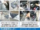 S 電動格納式ミラー 衝突安全ボディ フルフラ ベンチS ドアバイザー 4AT(23枚目)
