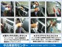 20RS パワースライドドア Wサンルーフ 純正アルミ ナビ S・Bカメラ ETC(22枚目)