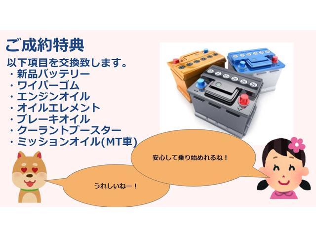 2.0RHDDナビ 社外ミラー(44枚目)