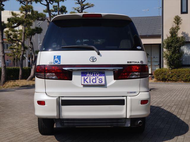 G 福祉車両電動スローパー(3枚目)