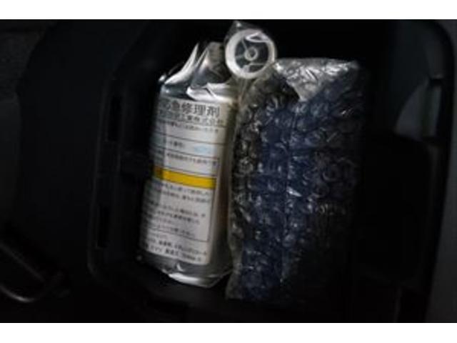 ベースグレード禁煙車 無料全国1年保証付(71枚目)