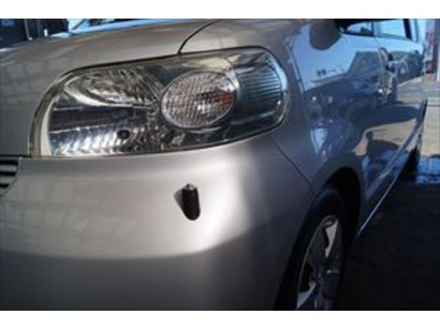 150r 福祉車両 車両金額非課税 ウェルキャブサイドアクセス車 専用車いす仕様(53枚目)