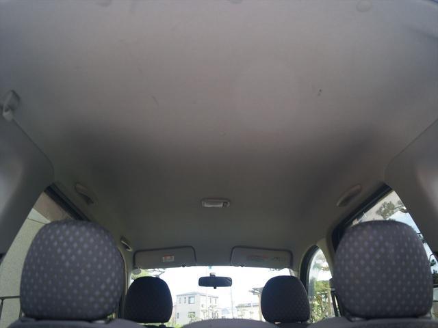 X 福祉車両 車いす仕様車 スロープタイプ(12枚目)