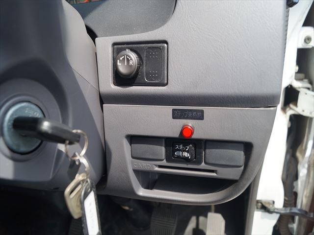 福祉車両電動チェアキャブ車椅子移動車2台積(54枚目)