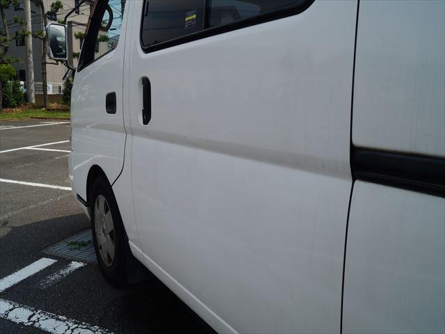 福祉車両電動チェアキャブ車椅子移動車2台積(58枚目)