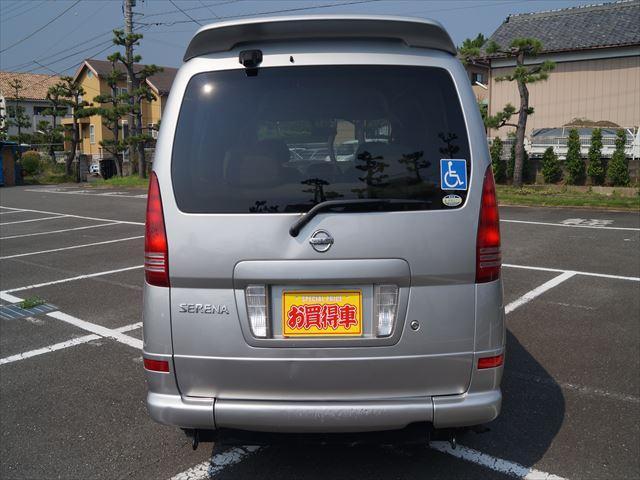 福祉車両 チェアキャブ スロープタイプ補助席付(17枚目)