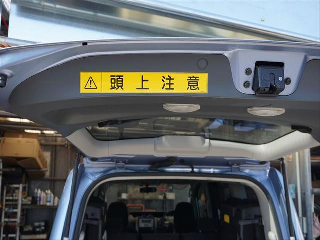 X Lエディション 車椅子仕様車 スローパー サードシート付(64枚目)