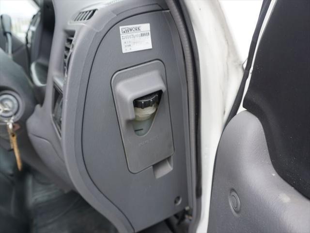 冷蔵冷凍車-5℃~30℃(11枚目)