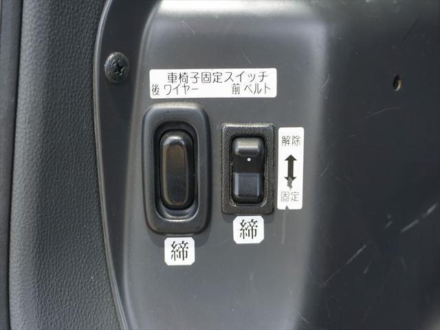 車いす移動車スローパー4人乗り電動固定式 修復歴なし(9枚目)