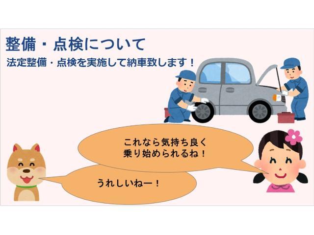 車いす移動車スローパー4人乗り電動固定式 修復歴なし(16枚目)