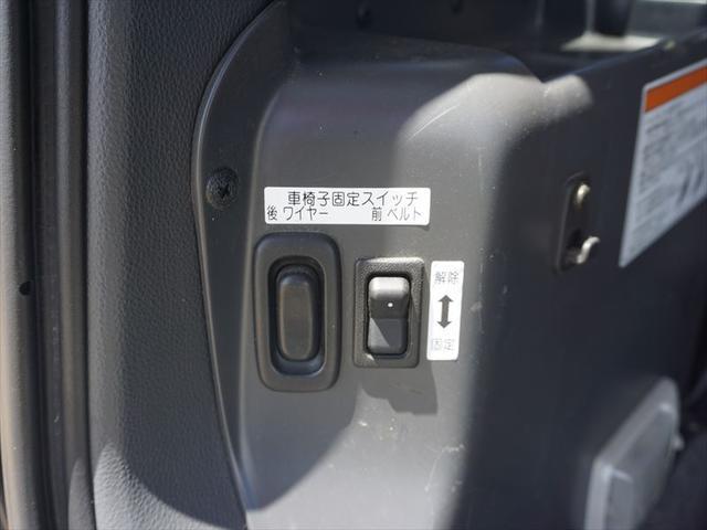 車いす移動車 4人乗り電動固定式 修復歴なし 禁煙車(11枚目)