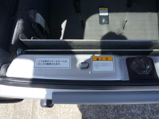 車いす移動車 4人乗り電動固定式 修復歴なし 禁煙車(13枚目)